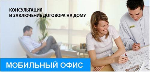 мобильный менеджер - фото 5