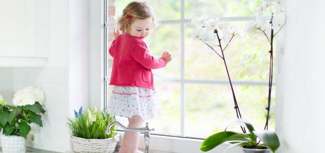 Bērnu logu vērtņu blokatori